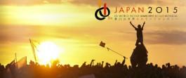 jamboreejapon-265x111